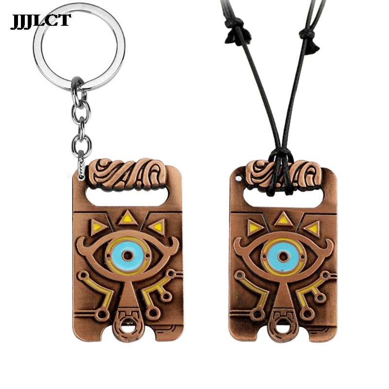 Mysterious eye necklace keychain keyring keychain clothing accessories props game anime zelda wild breath image