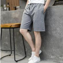 ZNG 2020 new men's casual shorts fashionable solid color men