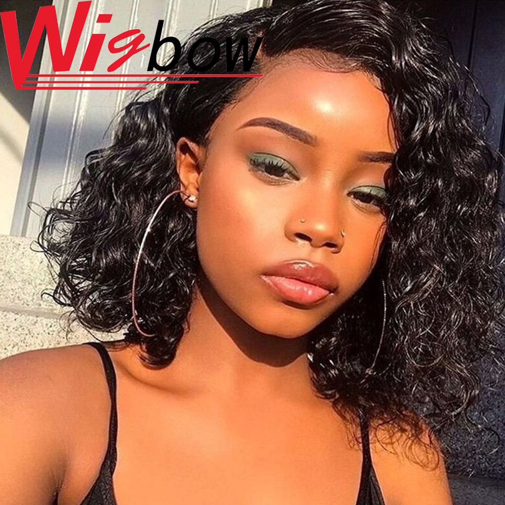 Ombre Human Hair Wig 13x4 Lace Frontal Wig Brazilian Water Wave Closure Wig 250% Density Lace Front Wig Pre Plucked