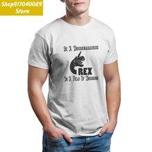 Be a unicornasaurus Рекс в поле с надписью «unicorns gif футболка