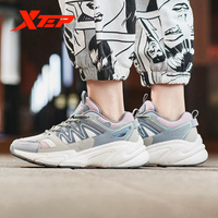 Xtep Women's Casual Shoes Summer Sports Chunky Sneakers Shoes Women's Breathable Casual Old Sneakers 881318329127 1