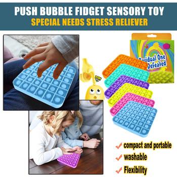 Zabawka dla dziecka Push Bubble Fidget zabawka sensoryczna autyzm specjalne potrzeby zabawki antystresowe dzieci Focus zabawki edukacyjne miękkie wycisnąć zabawkę tanie i dobre opinie CN (pochodzenie) 20201111 8 ~ 13 Lat 14 lat i więcej 2-4 lat 5-7 lat Dorośli Zwierzęta i Natura