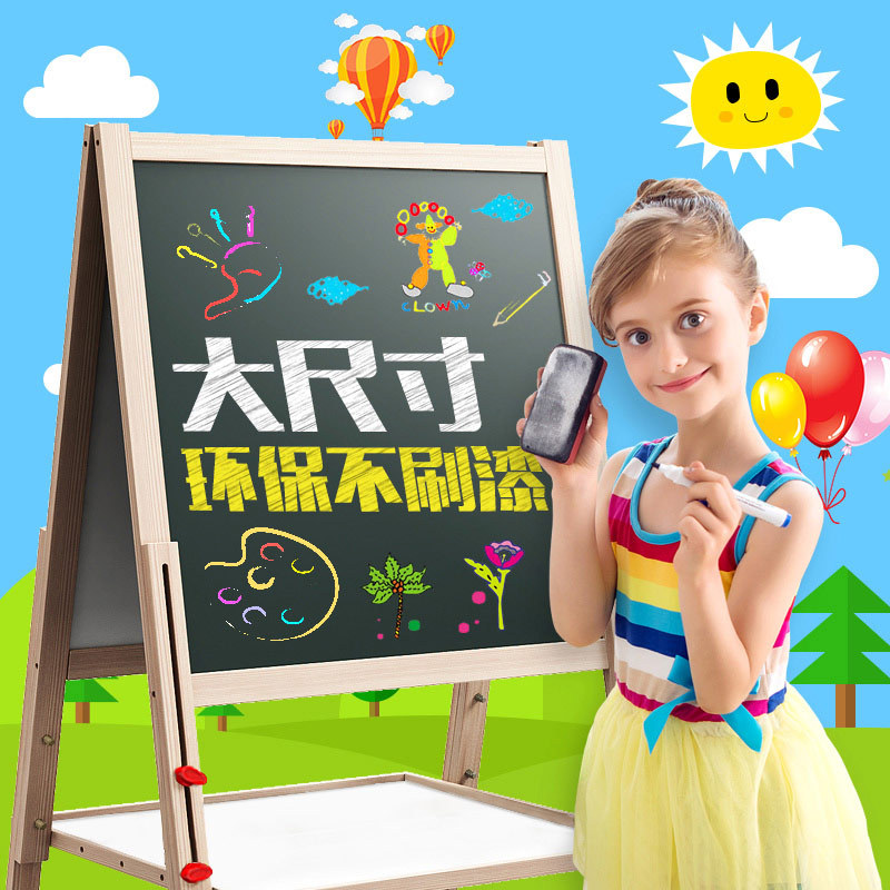 CHILDREN'S Drawing Board Double-Sided Magnetic Small Blackboard Easel Braced Household Drawing Graffiti Writing Board