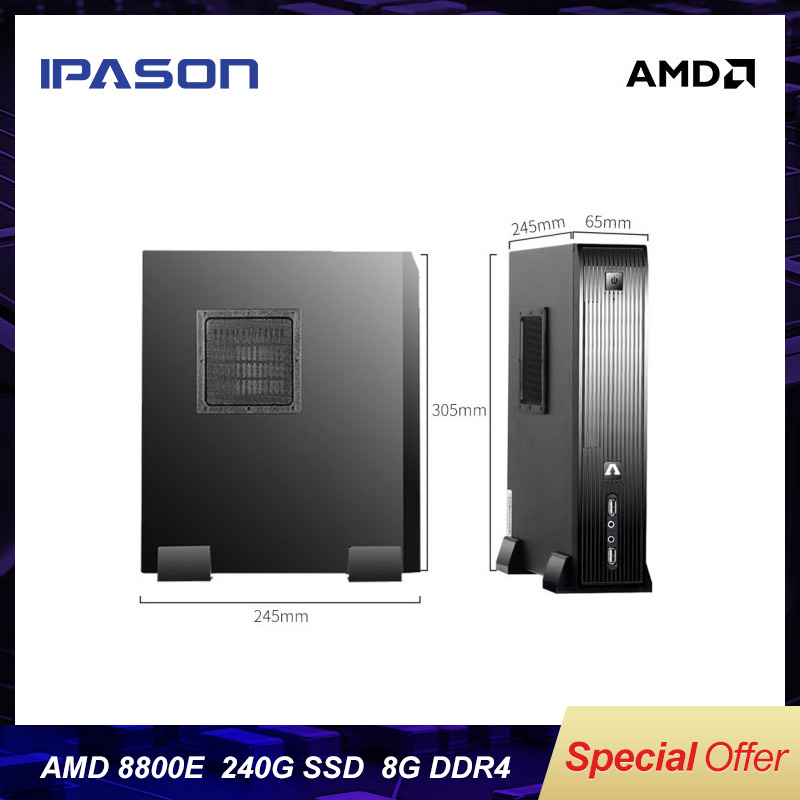 IPASON Desktop Computer Commercial Quad-core Office Home Mini PC Computer Full Set Of Brand Machinee A10N 8800E 8G RAM 240G SSD