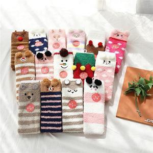 Winter Thicken Warm Women Socks Cute Cat Paw Cartoon Soft Bed Floor Socks Sleeping Home Floor Socks Harajuku Kawaii Girl Socks
