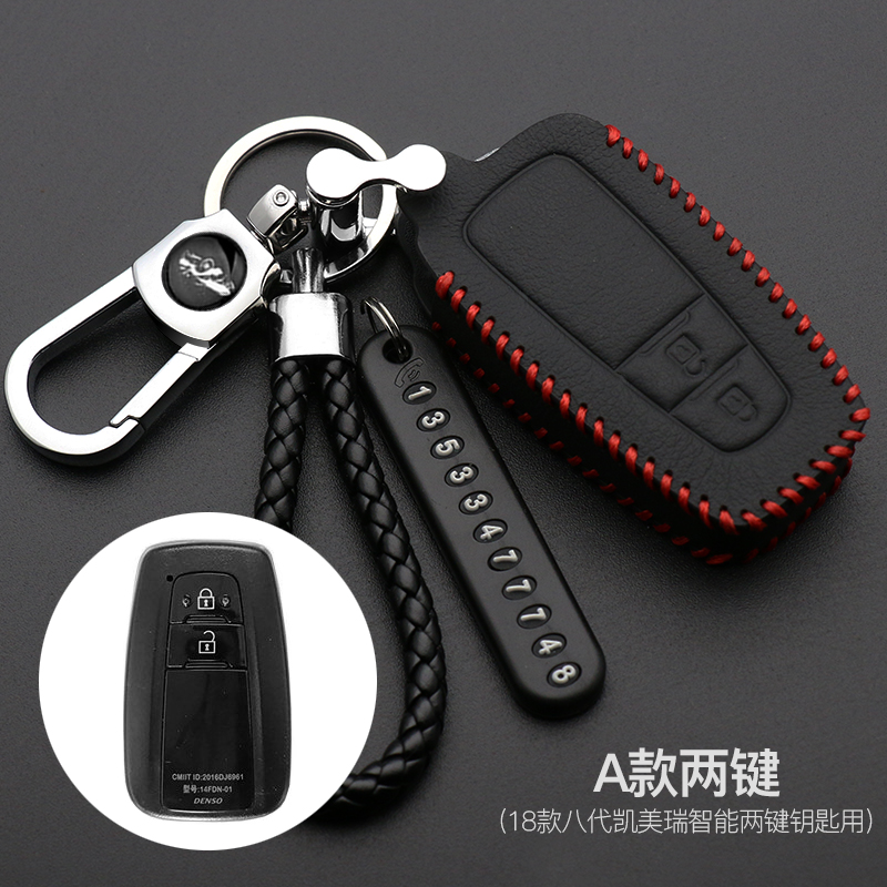 Car Leather <font><b>Key</b></font> Holder Cover <font><b>Case</b></font> Shell Chain For <font><b>Toyota</b></font> Camry <font><b>Corolla</b></font> C-HR CHR Prado <font><b>2018</b></font> <font><b>Key</b></font> Protection image