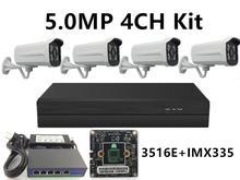 4CH IP камера видеонаблюдения, 5.0MP 4.0MP 3.0MP 2.0MP IP Металлическая Цилиндрическая камера видеонаблюдения IRC IP66 водонепроницаемый 48V PoE переключатель NVR CMS XMEYE P2P