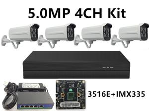 Image 1 - 4CH IP Surveillance Kit 5.0MP 4.0MP 3.0MP 2.0MP IP Metal Bullet Camera IRC IP66 Waterdichte 48V Poe NVR CMS XMEYE P2P