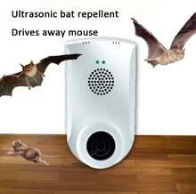 Ультразвуковой репеллент для летучей мыши домашние тараканы