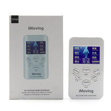 Multifunctional massager 8-mode color screen dual output pulse massager meridian scraping full body massage relax