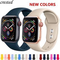 Silicone pulseira Apple watch 4 44mm 40mm apple watch band 38mm 42mm iWatch Macio Colorido Esporte borracha pulseiras apple watch 3 2 1 38/42 mm