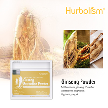 Hurbolism New formula King Of Herbs Natural Panax Ginseng Powder, Tonify Organs, Improve Immune System, Retrieve Young Feeling