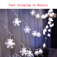 10M 100LED 220V EU Christmas Garland Snow Flakes LED String Fairy Lights For Party Home Xmas Tree Wedding Garden Decorations цены