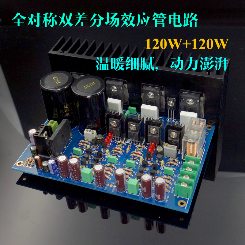 Worldwide delivery lm3886 in NaBaRa Online