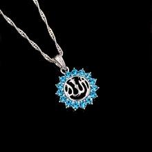 Arabic Women Muslim Islamic Religious God Allah Birthstone Sunflower Pendant Necklace Jewelry