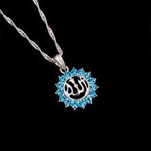 Árabe muçulmano muçulmano religioso deus allah birthstone girassol pingente colar jóias