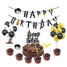 цена Cartoon Theme Party Banner Cake Topper Happy Birthday Garland Boy Birthday Decor Hanging Bunting Baby Shower Kids Party Favors