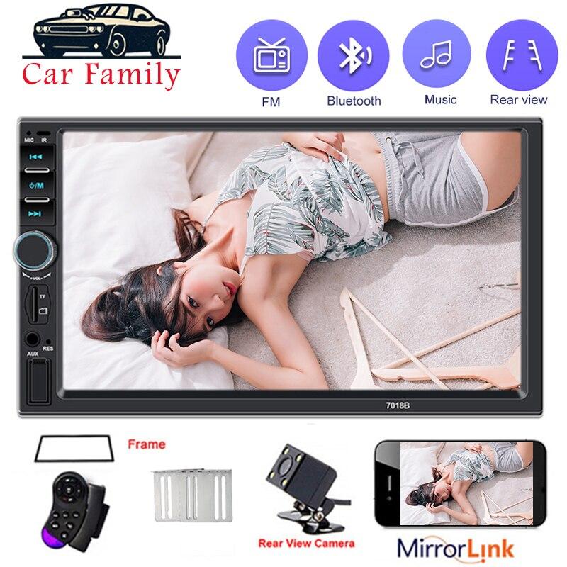 Autoradio famille voiture 2 Din enregistreur Autoradio HD 7