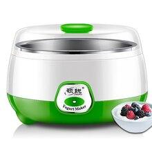 220 В 800 мл электрическая автоматическая Йогуртница машина высокого качества Caso Yoghurt DIY инструмент для стаканчиков пластиковый контейнер из нержавеющей стали