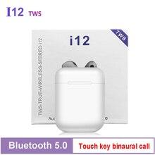 i12 TWS Original Bluetooth Wireless Earphones Earbuds HIFI Bass Bluetooth Headse