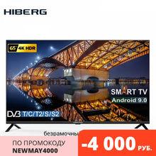 SMART 4K телевизор 65