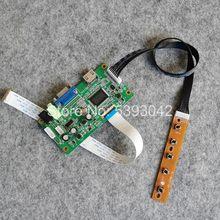 Для LTN133HL05-401 LTN133HL06-201 монитор с видеографической матрицей контроллер привод доска 13,3
