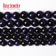 Natural Stone AAAAA Quality Purple Tiger Eye Agates Round Loose Beads 15