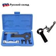 Auto Petrol Engine Camshaft Locking Camshaft Timing Tool Kit for Chrysler Fiat 500  Punto Evo Panda  1.1 1.2 1.4 Liter 8v Engine