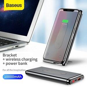 Image 1 - Baseus 10000 mAh Accumulatori e caricabatterie di riserva QI Caricatore Senza Fili Per iPhone Samsung Huawei PD + QC3.0 Veloce di Ricarica Portatile Powerbank Tipo  C Porta