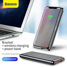 Baseus 10000mAh 전원 은행 제나라 무선 충전기 PD QC3.0 빠른 충전 휴대용 Powerbank Type C 외부 배터리 스마트 폰