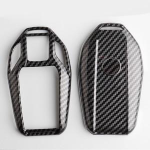 Image 4 - פחמן סיבי ABS מפתח מקרה מפתח פגז מרחוק מגן עבור BMW 6 7 סדרת 740 6 סדרת GT 5 530i x3 Keychain תיק אביזרי רכב