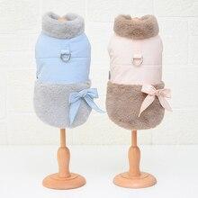Новейший пуховик с хлопковой подкладкой для собак осенняя и зимняя одежда для домашних животных маленького размера Одежда для собак синего и розового цвета пальто для собак