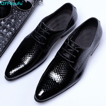 QYFCIOUFU Pointed Toe Oxford Shoes For Men Fashion Lace-up Mens Dress Shoes Snake Pattern Wedding Genuine Leather Formal Shoes