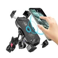 Quad Lock soporte de teléfono de la motocicleta 15W cargador inalámbrico Qi soporte de teléfono USB cargador de teléfono móvil accesorios manubrio GPS montaje