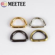 10/30pcs Meetee 25mm D Ring Buckle Metal Bag Hooks Strap Connector Hardware Accessories Bags Luggage F4-6