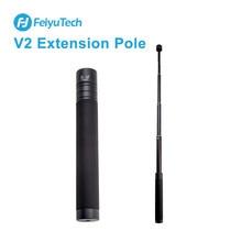 Feiyutech handheld cardan extensão pólo v2 para feiyu handheld estabilizador g6 mais vimble 2s zhiyun cardan estabilizador acessório