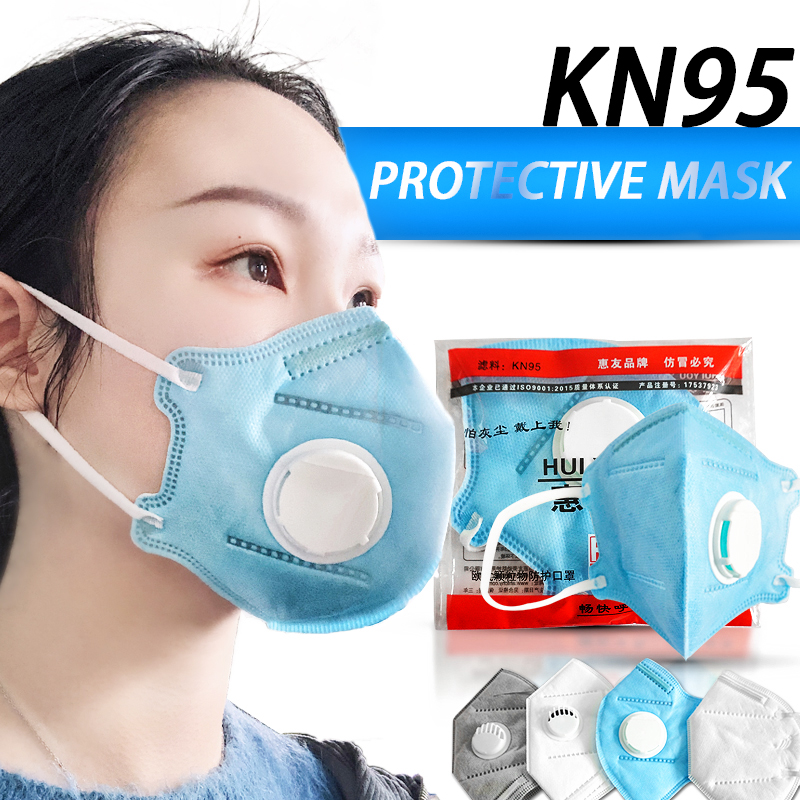 2020 Spot Dropshipping ! 5Pcs KN95 Mask Anti Fog, Dust, Complete Certification Masks AS N95 FFP3 Protective Mask