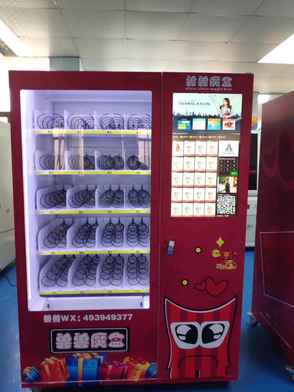 24 Hours Online Self Service Stores Drinks And Snacks Vending Automatic Machine