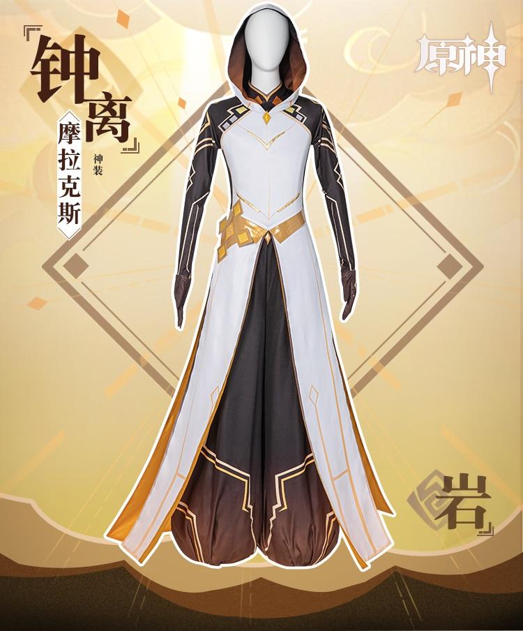 Anime genshin impacto zhongli deus traje morax