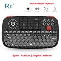 Rii i4 2 4G мини Bluetooth клавиатура Русский Английский Испания беспроводные клавиатуры с подсветкой Air mouse для Windows Android
