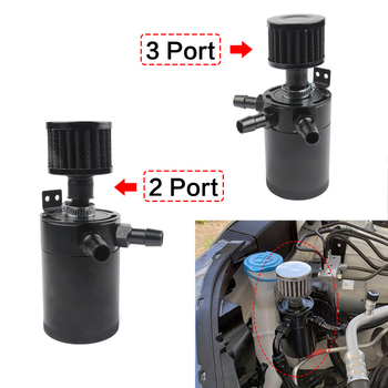 Universal Aluminum 2-port/ 3-port Oil Catch Can Tank with Breather Filter Engine Mini Oil Separator chrome aluminum double hole 19mm oil catch tank racing oil can catch tank can oil catch tank oil catch can