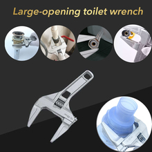16-68mm Adjustable Wrench Multifunctional Mini Repair Spanner Universal Key Nut Short Shank Large Openings Tools