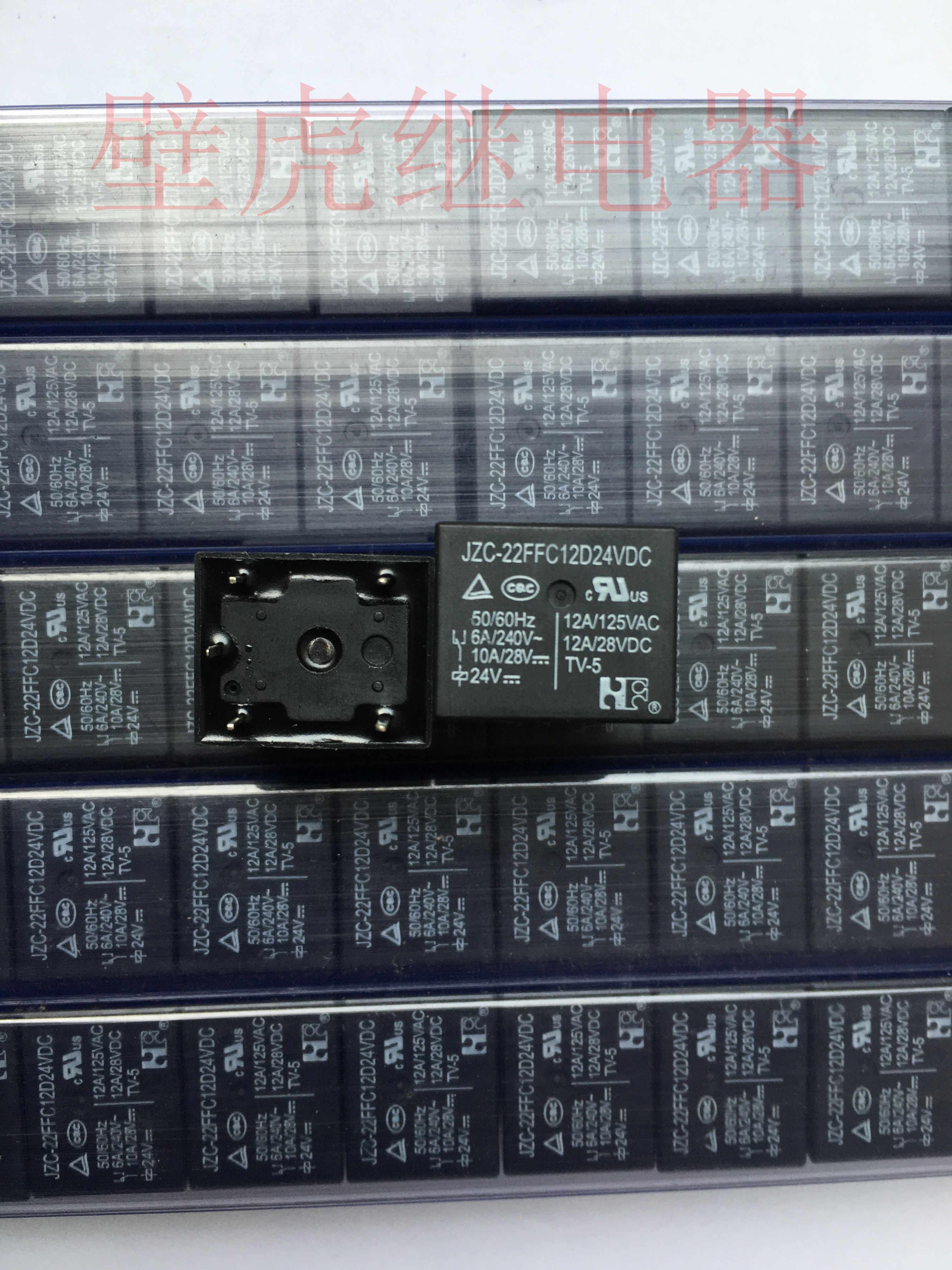 JZC-22FFC12L12VDC Power Relay DC12V 5 Pins 12A 25VAC x  2PCS