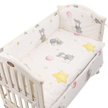 6/9PCS Elephant baby boy girl crib set Bed Protector Crib Bumper jogo de cama 120*60/120*70cm