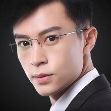 Eyesilove ultra-leve masculino liga de titânio sem aro miopia óculos mulher míope óculos de prescrição-0.50 a-6.00