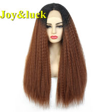 Joy&luck Fashion Long Synthetic Lace Front Wig Black Ombre Brown Color Kinky Curly Wig Daily Wig for Women(China)