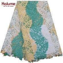 Kalume – tissu africain en dentelle Guipure multicolore Soluble dans l'eau, cordon avec pierres décoratives pour robe de soirée nigériane, 2048