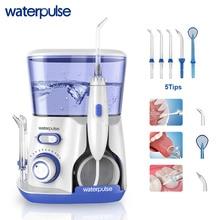Зубная нить Waterpulse V300, профессиональное орошение полости рта, 800 мл, гигиена полости рта, водяная нить для семьи, ежедневный уход за полостью рта