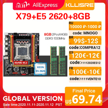 Kllisre X79 Chipset Moederbord Set Met LGA2011 Combo Xeon E5 2620 Cpu 2Pcs X 4Gb = 8Gb geheugen DDR3 Ecc Ram 1333Mhz
