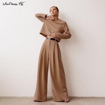 מכנס קפלים אלגנט גזרה רחבה לנשים